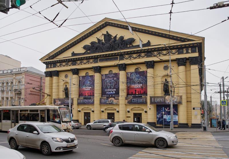 sessantacinquesimo anniversario del circo dello stato di Rostov I grandi programmi sono fotografia stock