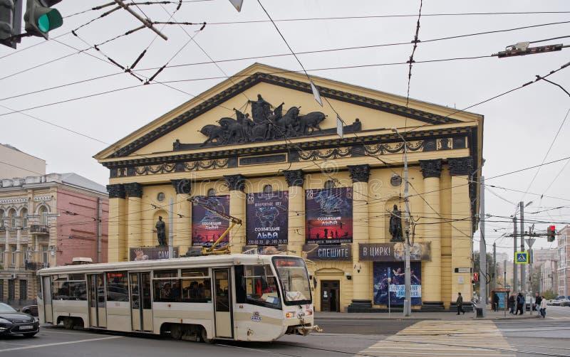 sessantacinquesimo anniversario del circo dello stato di Rostov I grandi programmi sono fotografia stock libera da diritti