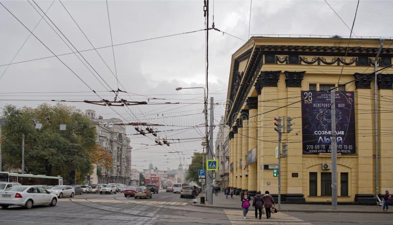 sessantacinquesimo anniversario del circo dello stato di Rostov I grandi programmi sono fotografie stock