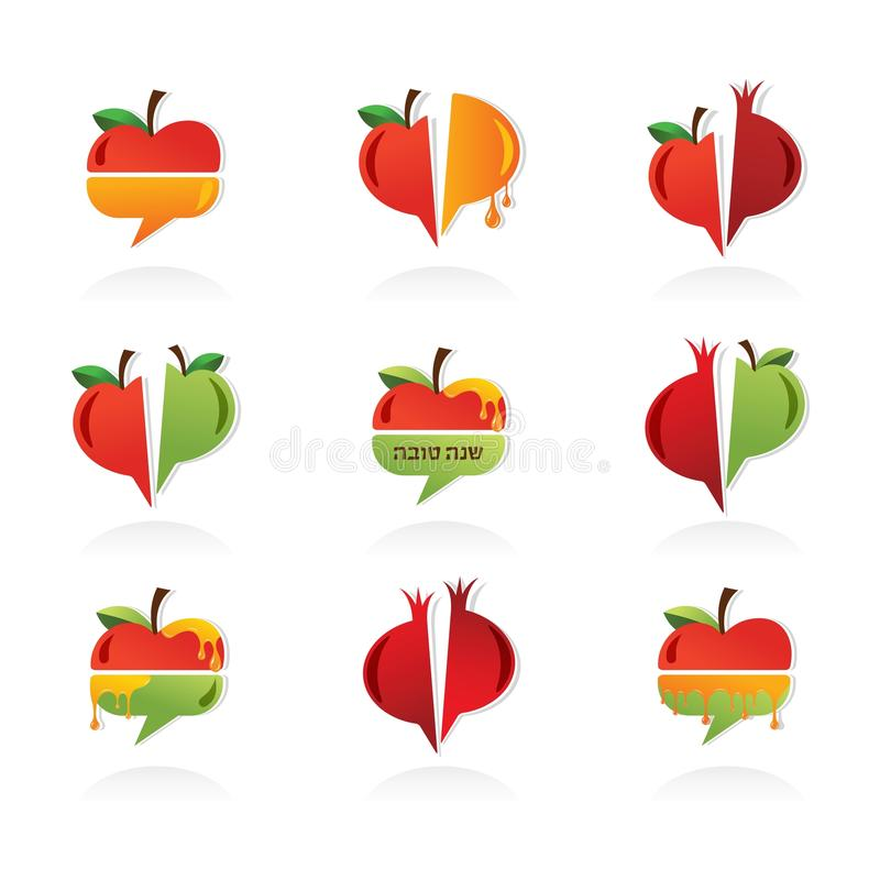 set of abstract icons for rosh hashanah jewish holiday stock vector rh dreamstime com rosh hashanah clip art 2017 rosh hashanah clip art free