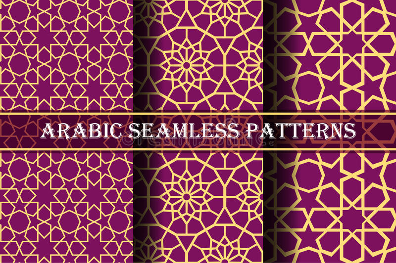Set of 3 arabic patterns background. Geometric seamless muslim ornament backdrop. yellow on dark pink color palette. Vector illustration of islamic texture stock illustration