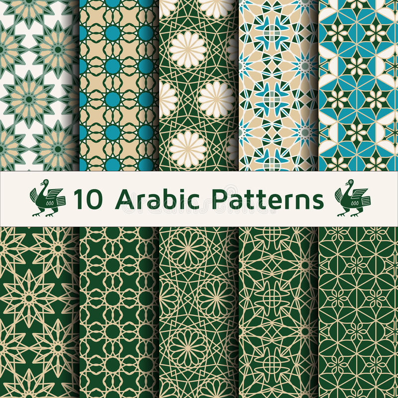 Set of arabic seamless patterns. stock illustration