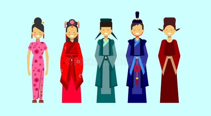 Set Azjatyccy kostiumy, Etniczni ludzie W Tradycyjnym Ubraniowym pojęciu royalty ilustracja