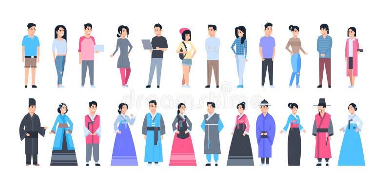 Set Azjatyccy ludzie Jest ubranym Tradycyjnych kostiumy I Nowożytnych ubrania Folował długość Odizolowywającą royalty ilustracja