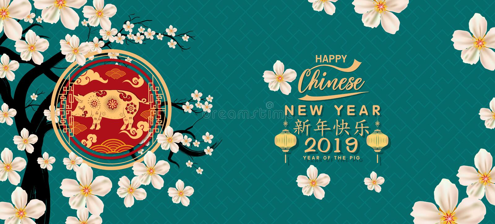 Set Banner Happy Chinese New Year 2019, Year of the Pig. Lunar new year. Chinese characters mean Happy New Year vector illustration