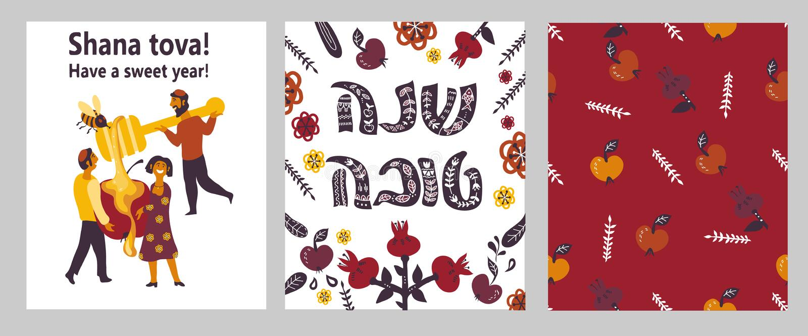Cards with Shana Tova Happy New Year greeting and people for Rosh Hashanah vector illustration. stock illustration