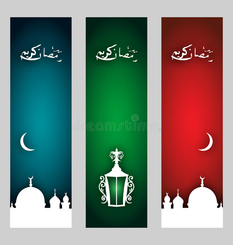 Download Set Banners With Symbols For Ramadan Holiday Stock Vector - Image: 31972805