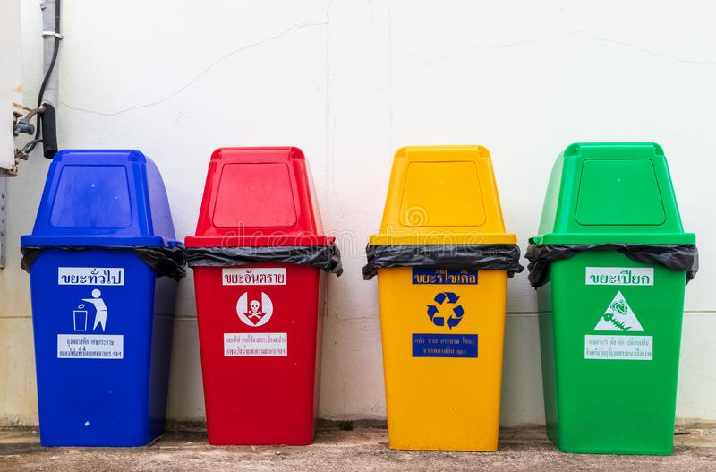 Set of bins for the selective collection of waste for recycling purposes. Set of bins for the selective collection of waste glass, paper, metal and plastic for royalty free stock image