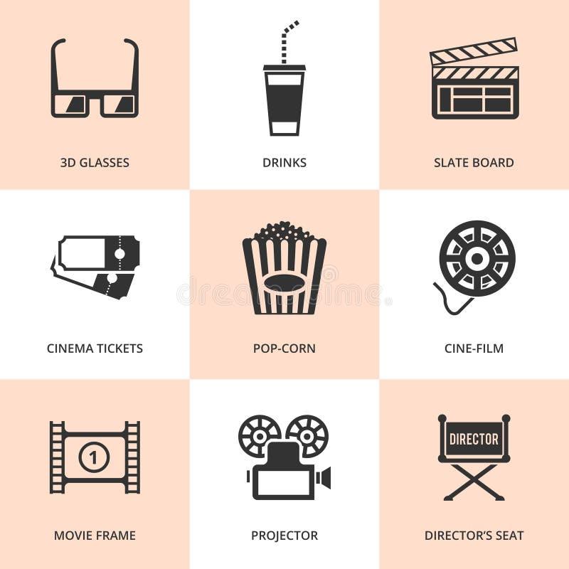 Set of black cinema icons. Vector cinema stuff in flat simple style vector illustration