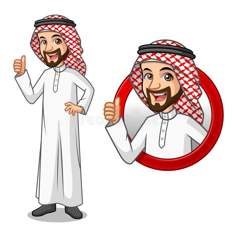 Set of businessman Saudi Arab Man inside the circle logo concept. Set of businessman Saudi Arab man cartoon character design, inside the circle logo concept with vector illustration
