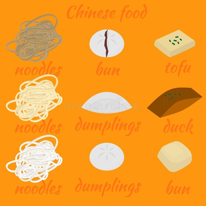 Set chińscy karmowi płascy projektów elementy Azjatycki uliczny karmowy menu Tradycyjna naczynia Peking kaczka i tofu kluchy royalty ilustracja