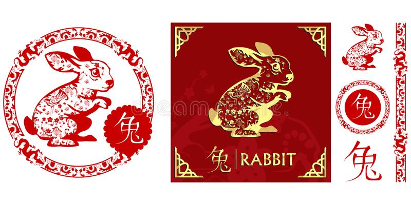 Set of Chinese characters zodiac elements, golden rabbit. Traditional Chinese ornament in red circle. Zodiac animals collection. Vector graphics to design stock illustration