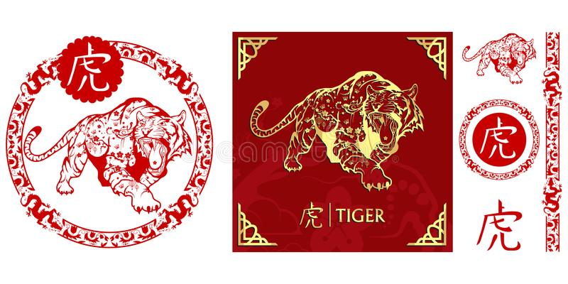 Set of Chinese characters zodiac elements, golden tiger. Traditional Chinese ornament in red circle. Zodiac animals collection. Vector graphics to design vector illustration