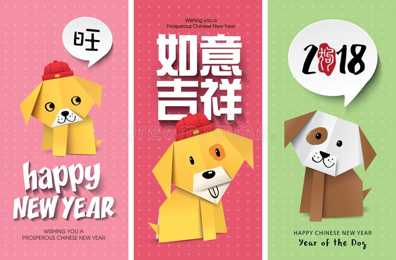 Download Set Of 2018 Chinese New Year Cards With Origami Dogs Stock Vector