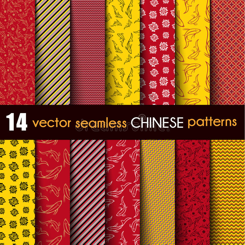 Set Chinese with Ornamental Fish Vector Seamless Pattern in Red, Black, Yellow and White royalty free illustration