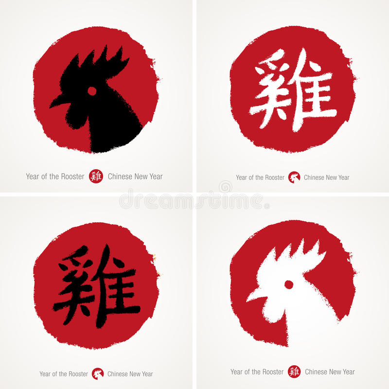 Set of circles red black white 2017 Chinese Year of the Rooster Hieroglyphs. Hand drawn circle stamps roosters symbols. stock illustration