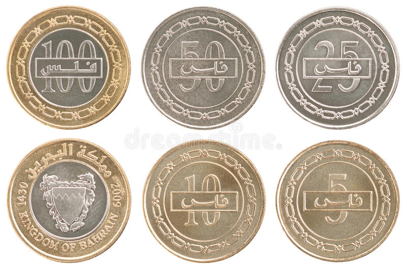 Set coins Bahrain. The full set of five coins Bahrain stock image