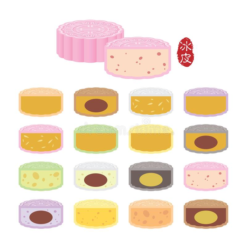 Mid autumn festival food - Ice skin mooncake. Set of colourful vector mooncake with different ingredient filling and flavour isolated on white. Mid autumn stock illustration