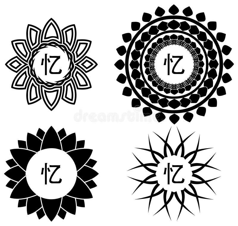 Set czarny tatuaż z ideogramem pamięta royalty ilustracja