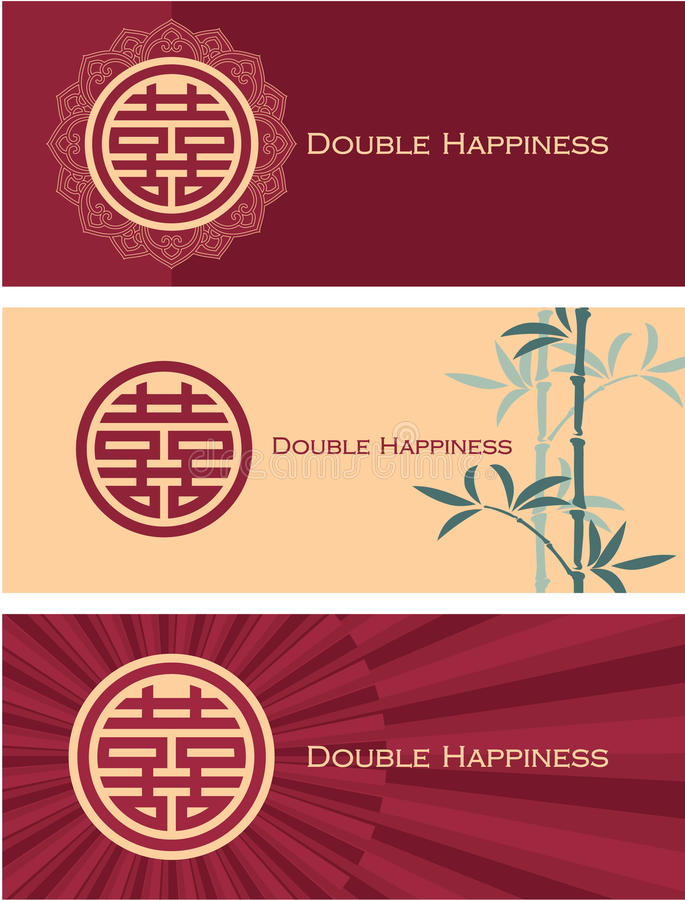 Download Set Of Double Happiness Banners Stock Vector - Image: 23024981