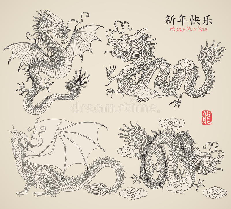 Download Set of Dragons stock vector. Image of ancient, culture - 22434367
