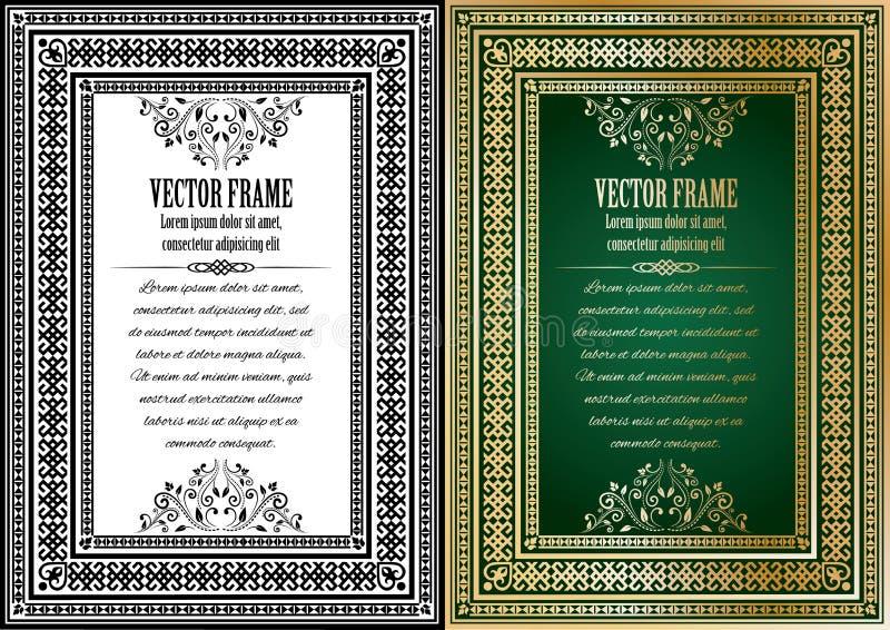 Set dwa rocznik ozdobnej ramy z próbka tekstem ilustracja wektor