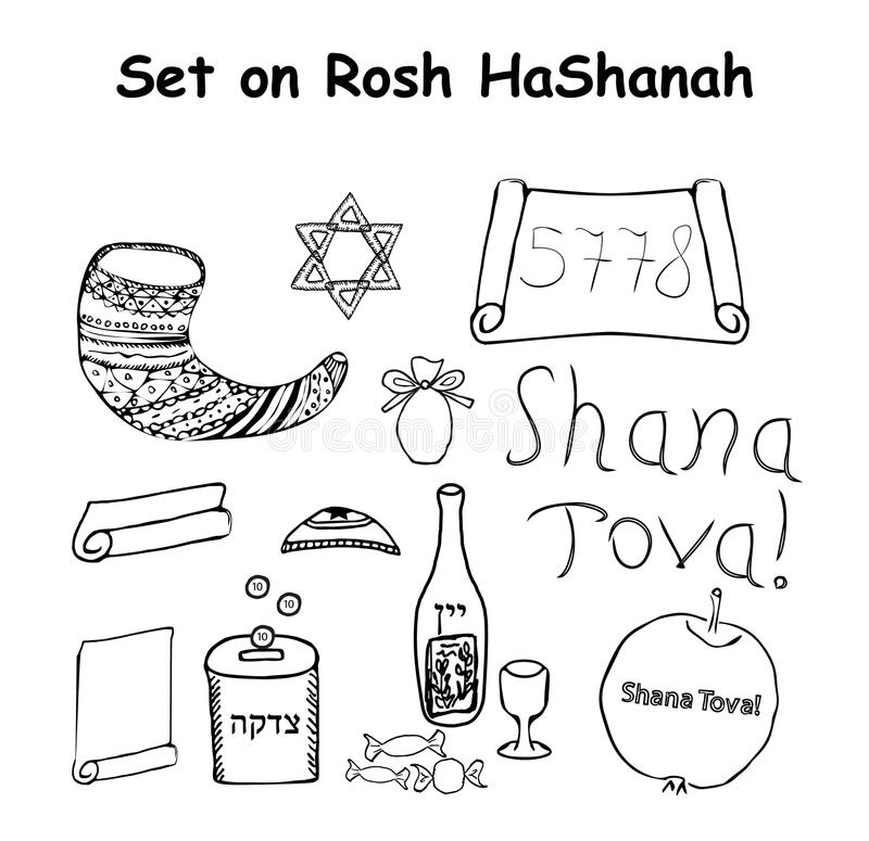 A set of elements for the Jewish holiday Rosh HaShanah. Hebrew. Doodle. Hand draw. Vector illustration on isolated background.  royalty free illustration