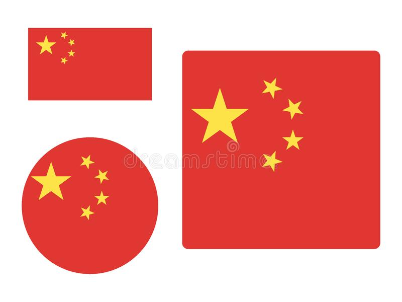 Set of Flags of China royalty free illustration