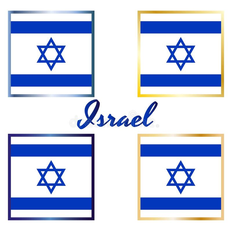 Set of four different square Icon with flag of Israel with blue David star with gold and blue frame. Vector EPS10 royalty free illustration