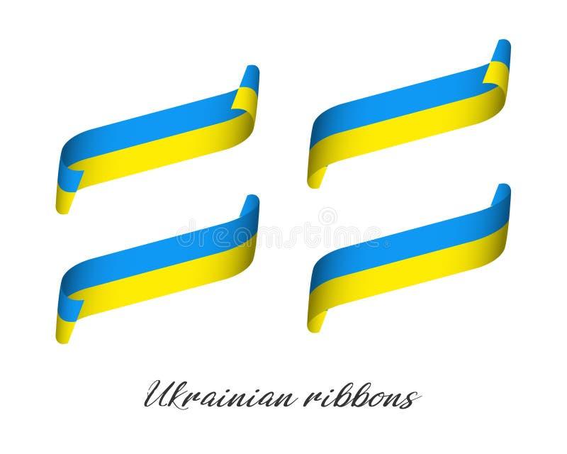 Set of four modern colored vector ribbons in Ukrainian colors. Isolated on white background, flag of Ukraine, Ukrainian ribbons stock illustration
