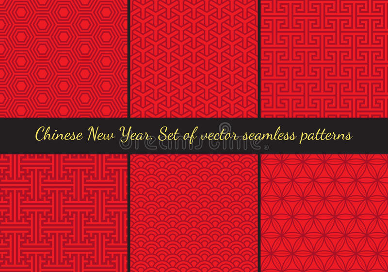 Set of geometric seamless patterns in East Asian style royalty free illustration
