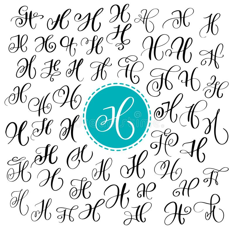 Set of Hand drawn vector calligraphy letter H. Script font. Isolated letters written with ink. Handwritten brush style. Hand lettering for logos packaging royalty free illustration