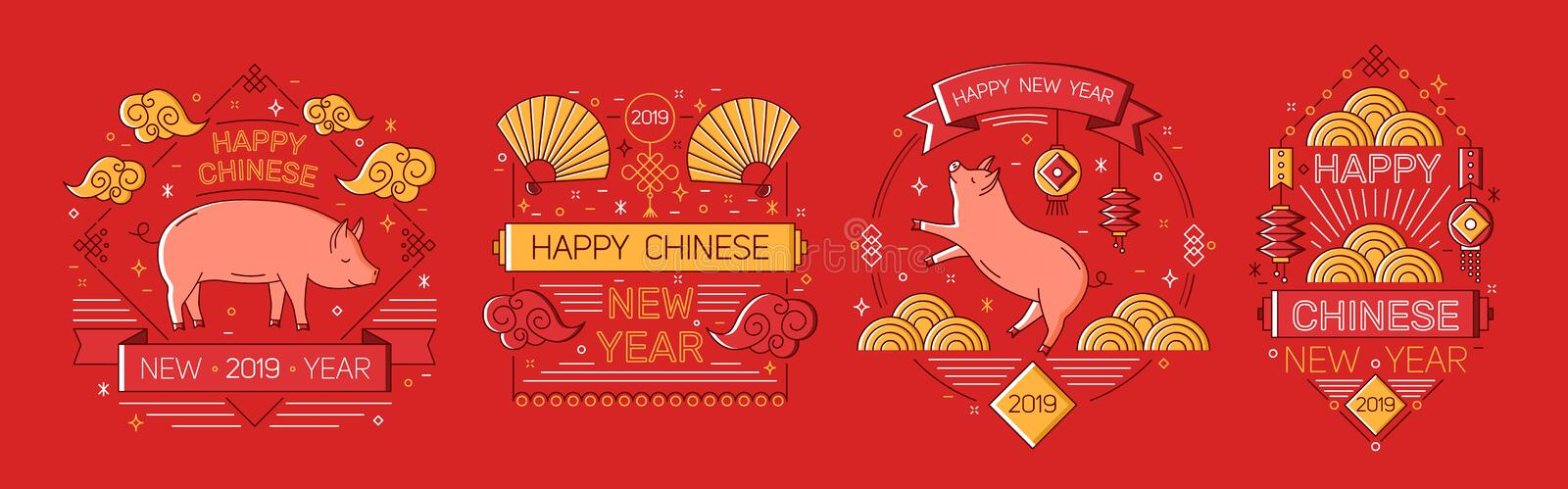 Set of holiday banner templates with Happy Chinese New Year 2019 inscription in red and golden colors decorated with vector illustration