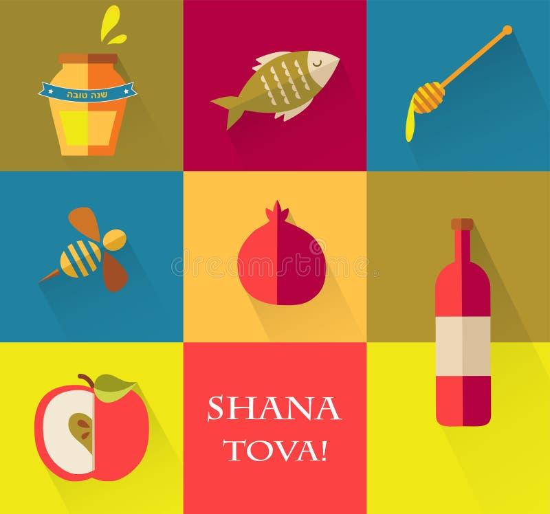 Set ikony dla Żydowskiego wakacyjnego Rosh Hashana ilustracja wektor