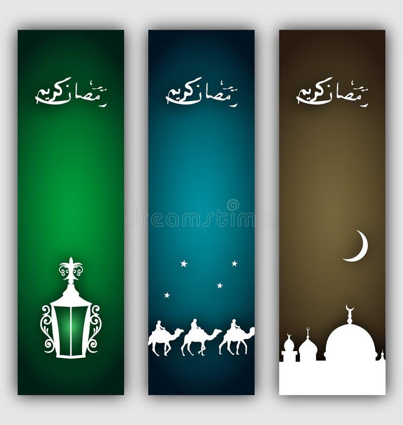 Set islamic banners with symbols for Ramadan holid vector illustration