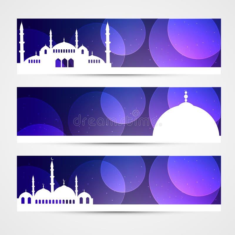 Set islamscy chodnikowowie ilustracji