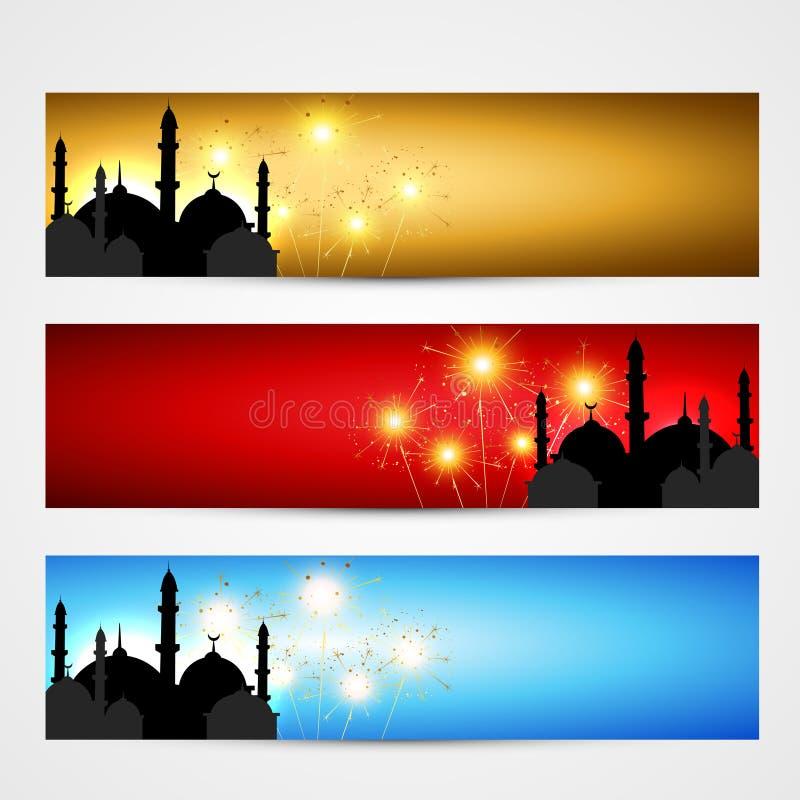 Set islamscy chodnikowowie ilustracja wektor