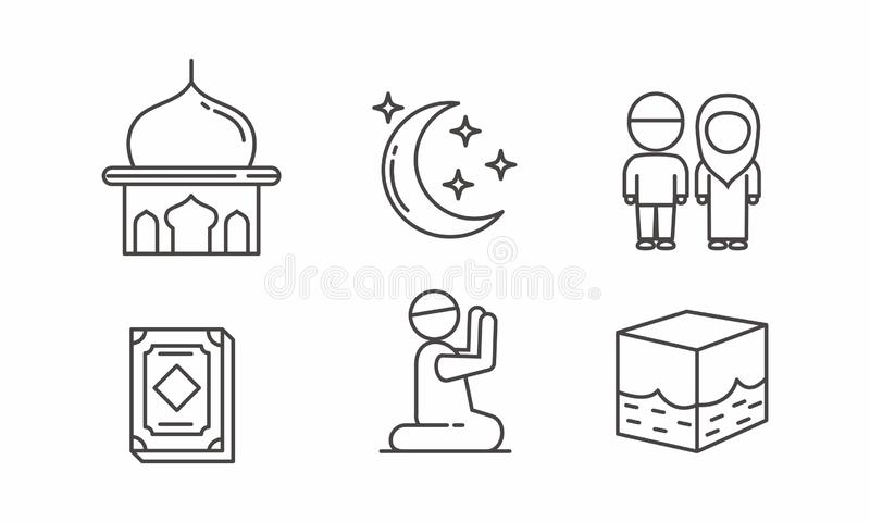 Set islamski element ikony linii projekt Islamska wektorowa ilustracja ilustracja wektor