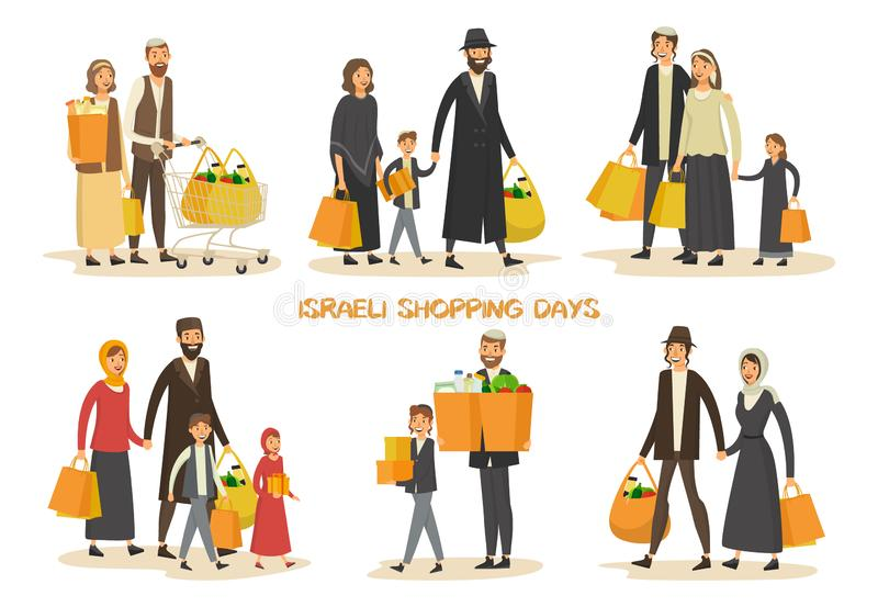Israel family at shop or Hebrew couples at mall. Set of isolated Hebrew couples at mall. Shopping Israel family. Hebrew father and semite mother, kid or child at vector illustration