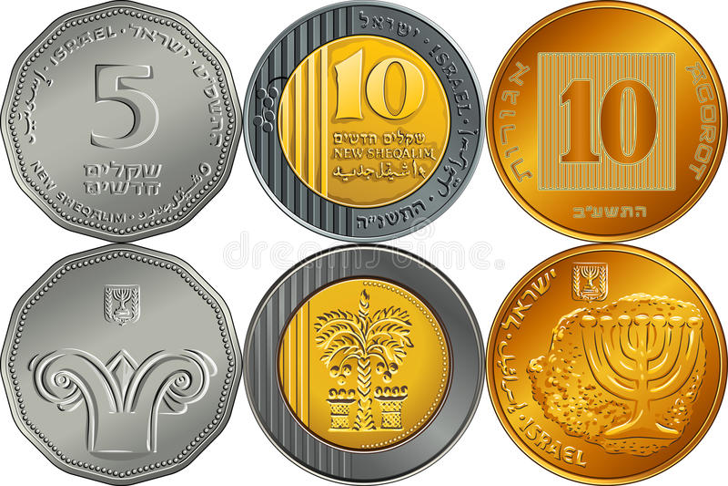 Set Israeli silver money shekel coins royalty free illustration