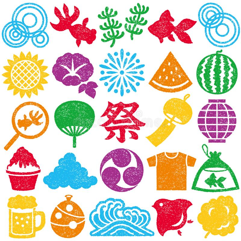 Set of Japanese summer icons. colorful stamp set. Set of Japanese summer stamp icons. colorful vector illustration royalty free illustration