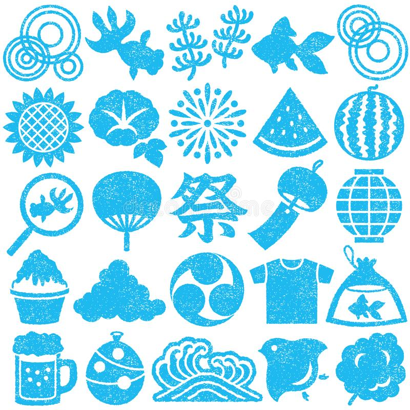 Set of Japanese summer icons. stamp set. Set of Japanese summer stamp icons. vector illustration royalty free illustration