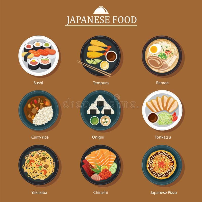 Set japoński karmowy płaski projekt royalty ilustracja
