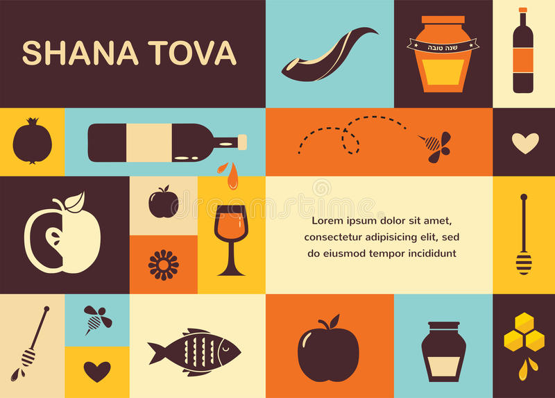 Set of Jewish new year icons. Happy New Year in Hebrew. Set of Jewish new year icons, Happy Shana Tova. Happy New Year in Hebrew vector illustration