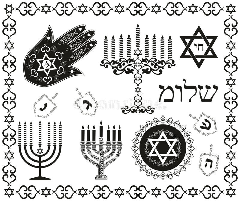 Set Of Jewish Religious Holiday Symbols Stock Vector Illustration