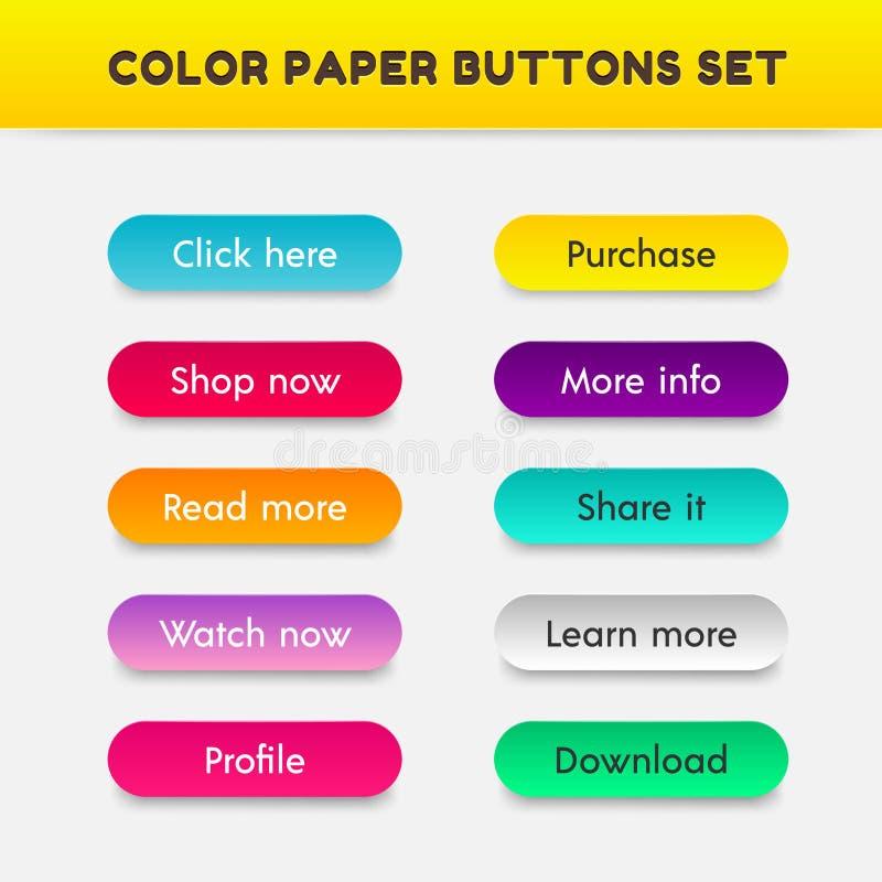 Set koloru guzika papieru cięcia styl royalty ilustracja
