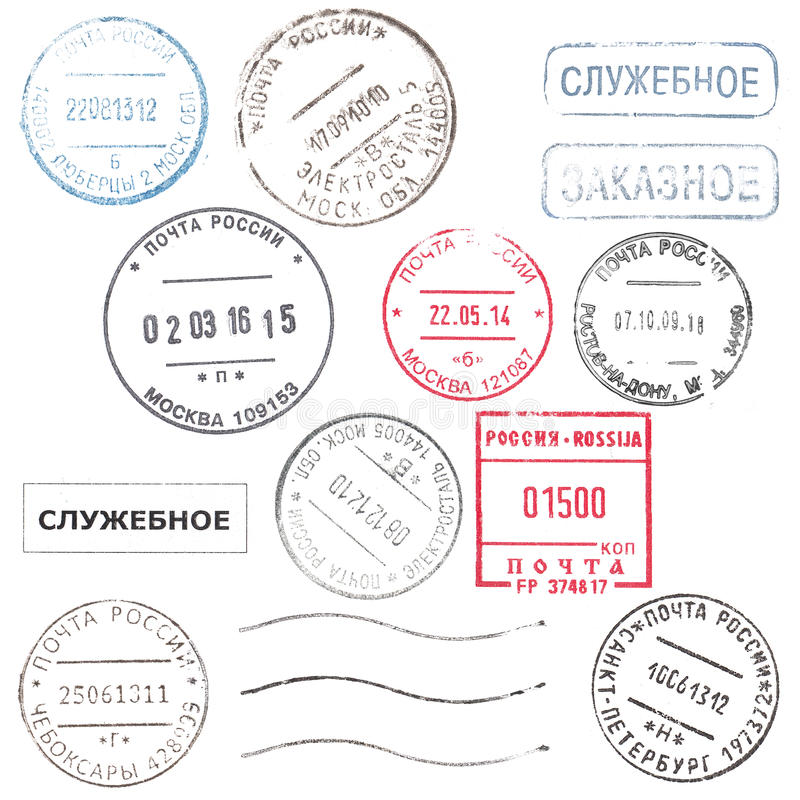 A set of large modern postal marks royalty free stock photos