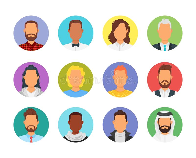 Set ludzie avatar royalty ilustracja