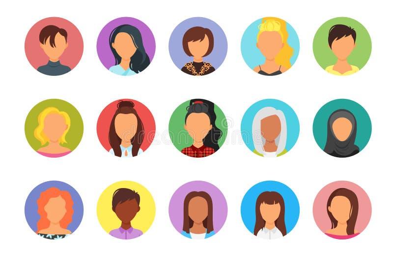 Set ludzie avatar ilustracji