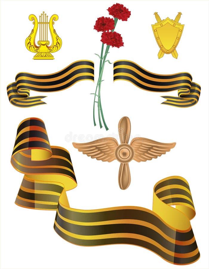 Set militarna insygnia royalty ilustracja